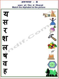 Health and cleanliness essay in hindi